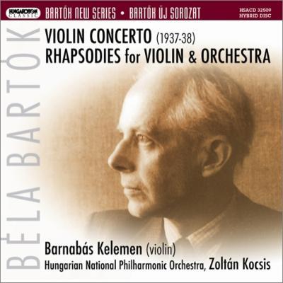ヴァイオリン協奏曲第2番、ラプ...