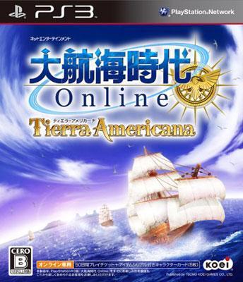 大航海時代 Online 〜Tierra Americana〜