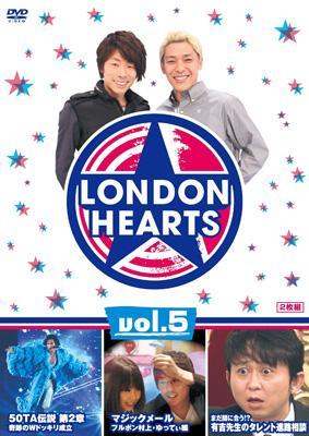 ロンドンハーツ vol.5 : ロンド...