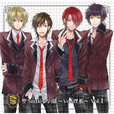 Smiley*2G 聖smiley学園〜Ver.理系〜Vol.1