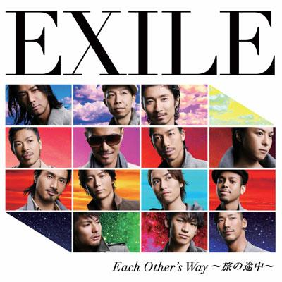 Each Other's Way 〜旅の途中〜(+DVD)