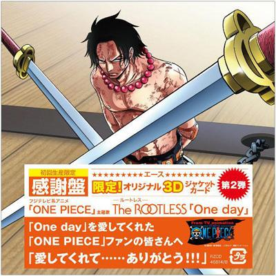 【初回生産限定盤:「ONE PIECE」エースオリジナル3Dジャケットカード仕様】 One day 感謝盤(仮)(+DVD)