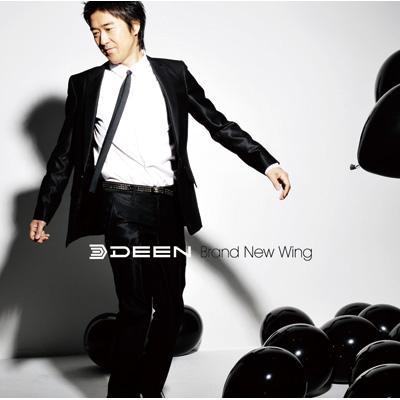 Brand New Wing