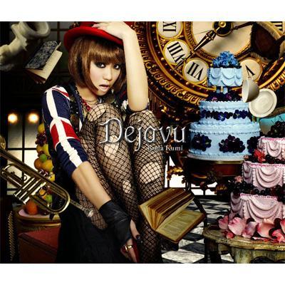 Dejavu (CD+2DVD, Limited Edition)
