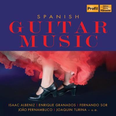 『スペインのギター音楽』 ヴットケ、D.ロレンツ、オンティ、シノフ、他