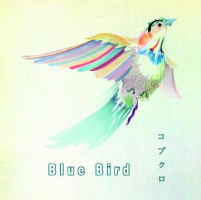 Blue Bird 【初回限定盤】