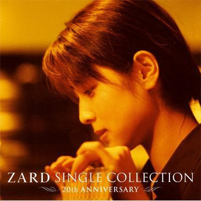 ZARD Single Collection 〜20TH ANNIVERSARY〜(6CD+ボーナスディスク)