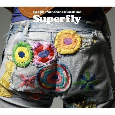 Beep!! / Sunshine Sunshine (+DVD)【初回限定盤】
