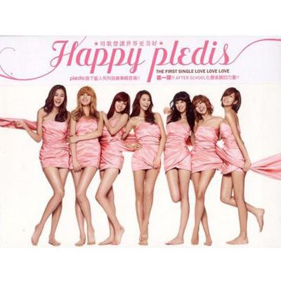 Happy Pledis The 1st Single -台湾版