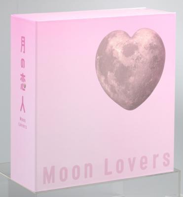 月の恋人〜Moon Lovers〜 豪華版DVD-BOX