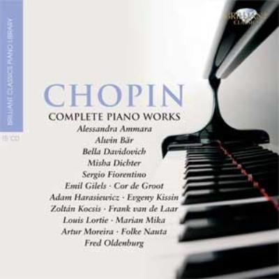 ピアノ曲全集 ダヴィドヴィチ、ハラシェヴィチ、コチシュ、キーシン、他(15CD)
