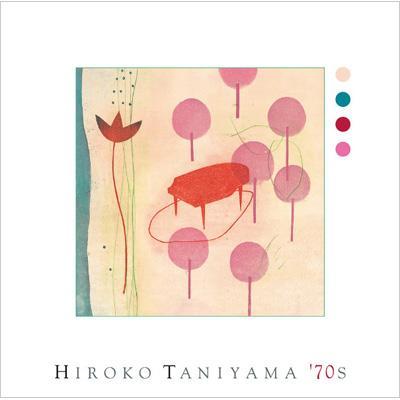 ヒロコ タニヤマ センティーズ