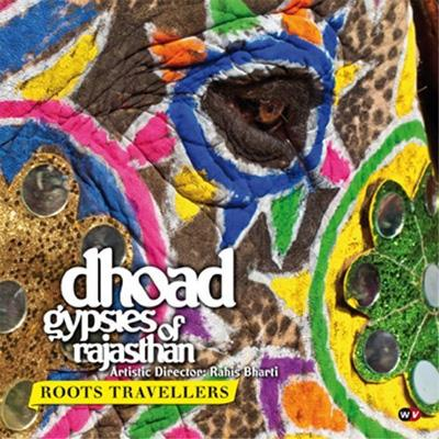 Roots Travellers