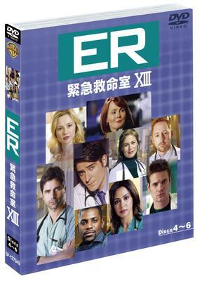 ER 緊急救命室 <サーティーン> セット2 (3枚組)