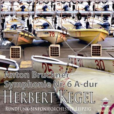 交響曲第6番 ケーゲル&ライプツィヒ放送交響楽団(1972)