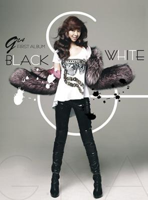 Vol.1: Black & White