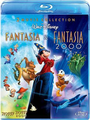 ファンタジア ダイヤモンド・コレクション&ファンタジア2000 ブルーレイ・セット