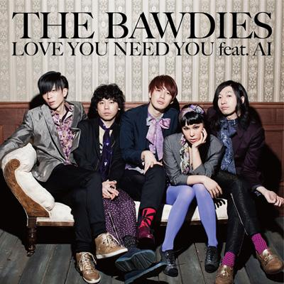 LOVE YOU NEED YOU feat.AI