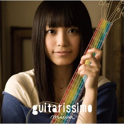 guitarissimo (+DVD)【初回限定...