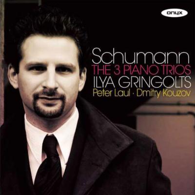 ピアノ三重奏曲第1番、第2番、第3番 グリンゴルツ、ラウル、コウゾフ(2CD)