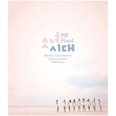 All About Girls' Generation Paradise In Phuket DVD Photobook
