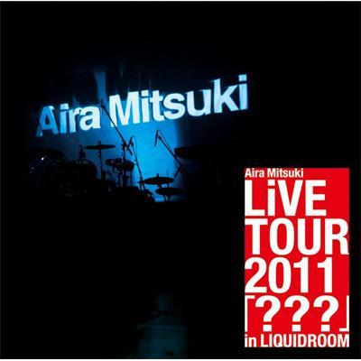 Aira Mitsuki LiVE TOUR 2011 『???』 in LIQUIDROOM (DVD+CD)