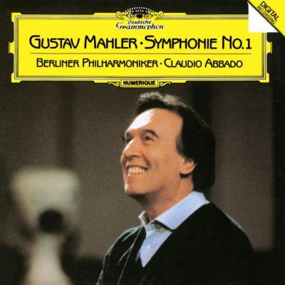 交響曲第1番『巨人』 アバド&ベルリン・フィル