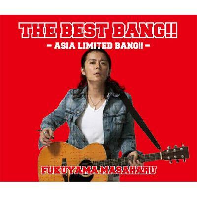 THE BEST BANG!! -ASIA LIMITED BANG!!-【3CD+K-POP REMAKE CD】