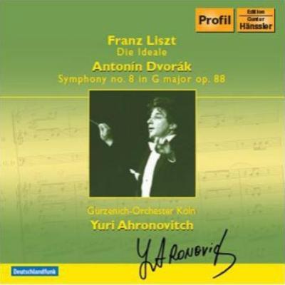 ドヴォルザーク:交響曲第8番、リスト:交響詩『理想』 アーロノヴィチ&ケルン・ギュルツェニヒ管弦楽団