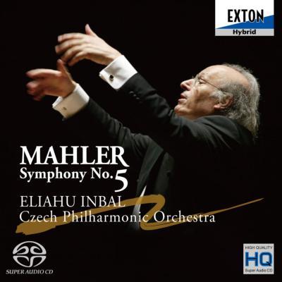 交響曲第5番 インバル&チェコ・フィル