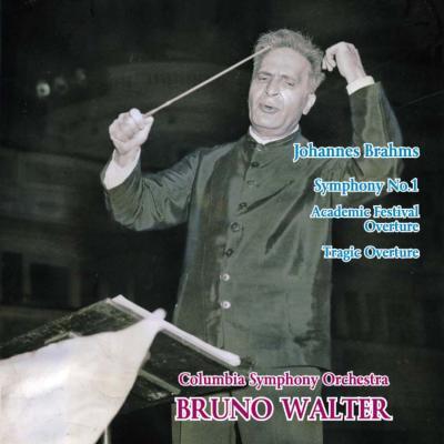 交響曲第1番、大学祝典序曲、悲劇的序曲 ワルター&コロンビア交響楽団(平林直哉復刻)