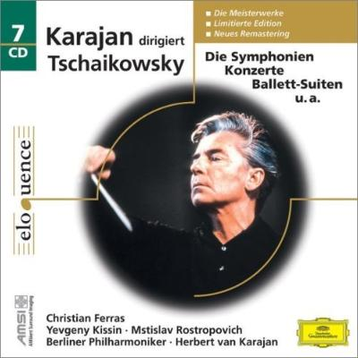 交響曲全集(1970年代)、協奏曲集、管弦楽曲集 カラヤン&ベルリン・フィル、ロストロポーヴィチ、キーシン、フェラス(7CD)