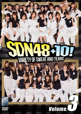 SDN48+10! Vol.3