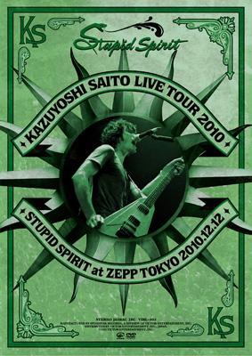 KAZUYOSHI SAITO LIVE TOUR 2010 STUPID SPIRIT at ZEPP TOKYO 2010.12.12