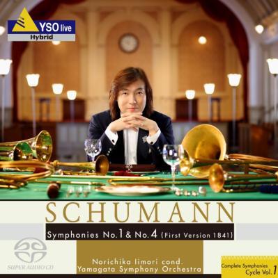 交響曲第1番『春』、交響曲第4番(初稿版) 飯森範親&山形交響楽団