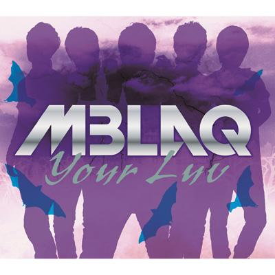 Your Luv 【初回生産限定盤 A type】