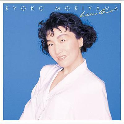 Golden Best Moriyama Ryoko Satoukibi Batake