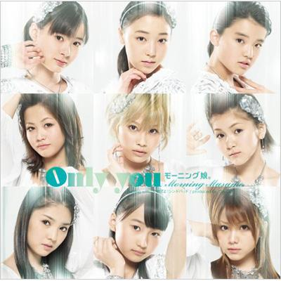 Only You [First Press Limited Edition A]