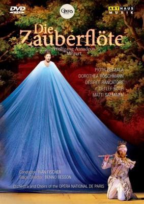 『魔笛』全曲 B.ベッソン演出、I.フィッシャー&パリ・オペラ座、ベチャワ、ランカトーレ、他(2001 ステレオ)