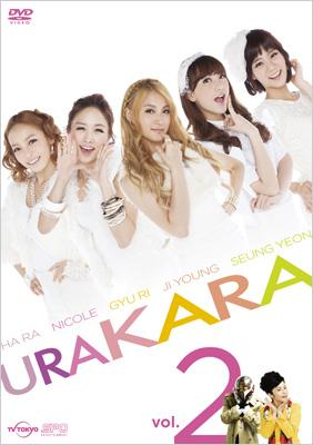 URAKARA vol.2