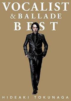 VOCALIST & BALLADE BEST (+DVD)【初回限定盤A】