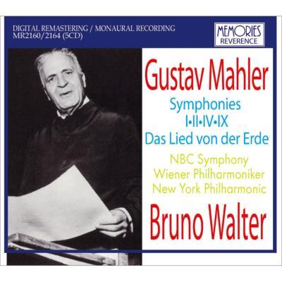 交響曲第1番、第2番、第4番、第9番、大地の歌 ワルター&ウィーン・フィル、NBC響、ニューヨーク・フィル(1938−60)(5CD)