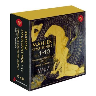 交響曲全集 ジンマン&トーンハレ管弦楽団(15SACD+DVD)