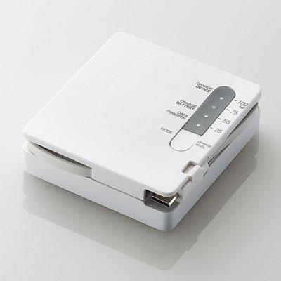 ELECOM: スマートフォン用モバイルチャージャー(ホワイト): DE-RKJ2WH