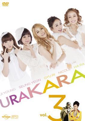 URAKARA vol.3