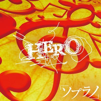 ソプラノ (+DVD)【初回限定盤A】