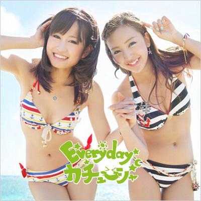 Everyday、カチューシャ (+DVD)【数量限定生産盤:Type-A】