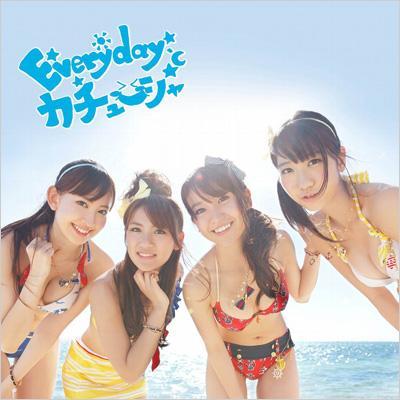 Everyday、カチューシャ (+DVD)【数量限定生産盤:Type-B】