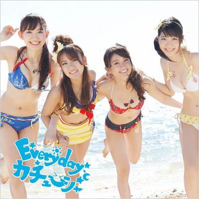 Everyday、カチューシャ (+DVD)【通常盤Type-B】