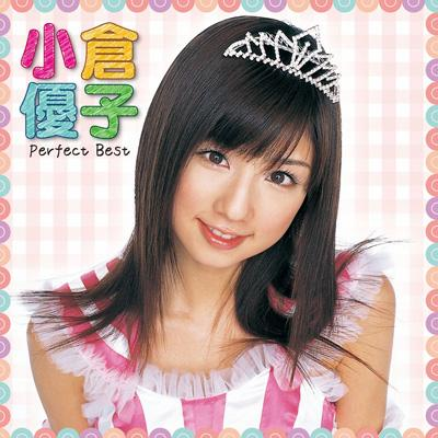 The Perfect Best Series::小倉優子 パーフェクト・ベスト